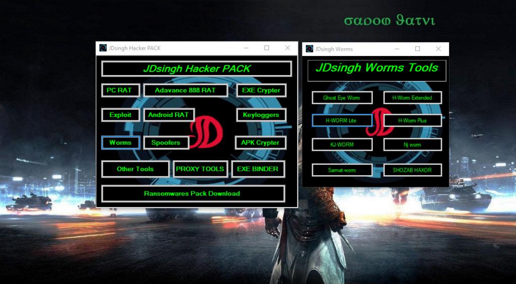 jdsingh hacker tool kit || hackers toolkit