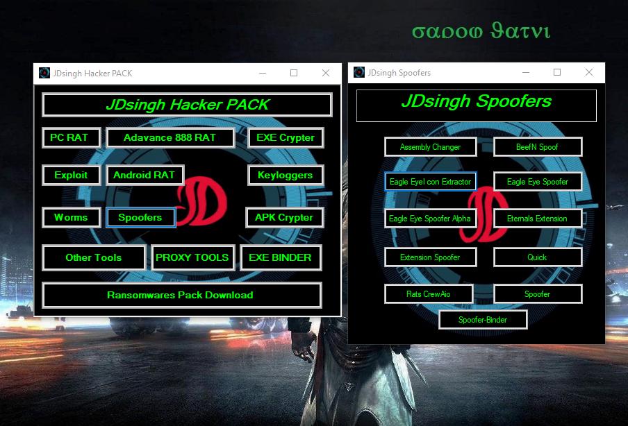 jdsingh hscker tool kit